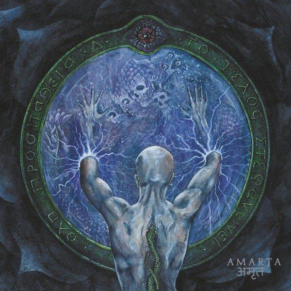 Acherontas – Amarta