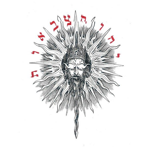 Mephorash – The Odious Gospels