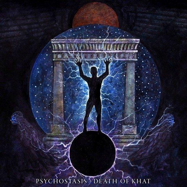Shibalba – Psychostasis